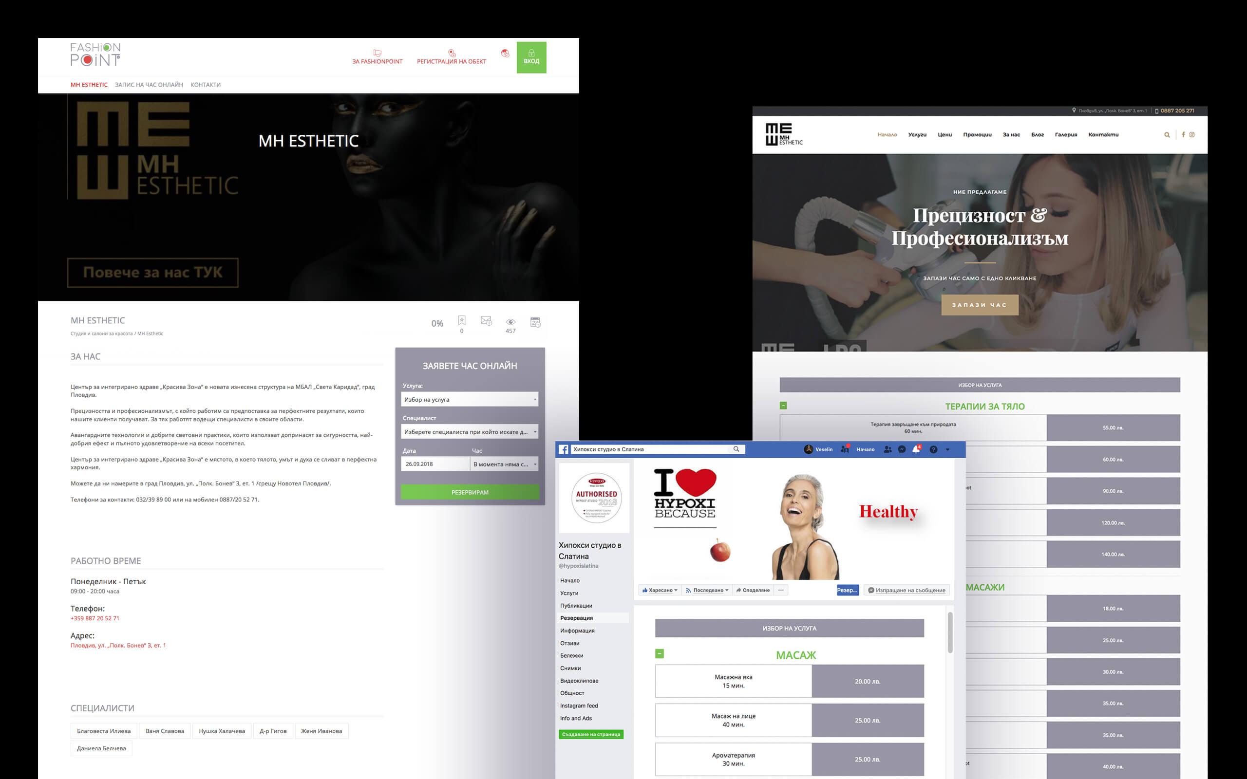 По-близо до клиентите, като споделите услугите с опция за онлайн резервация